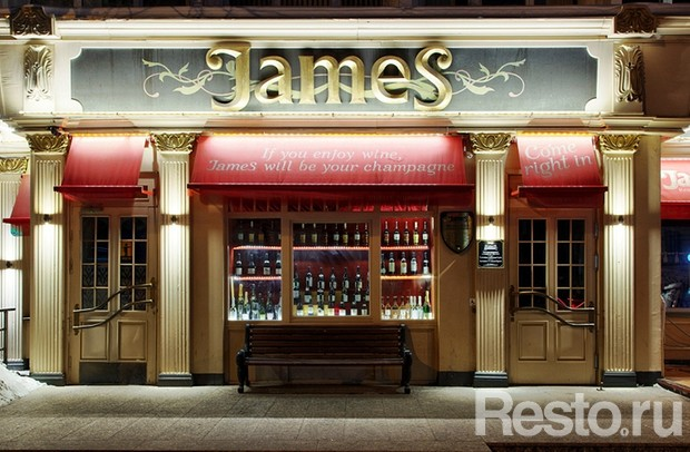 Фотография: Ресторан James English Pub & Restaraunt