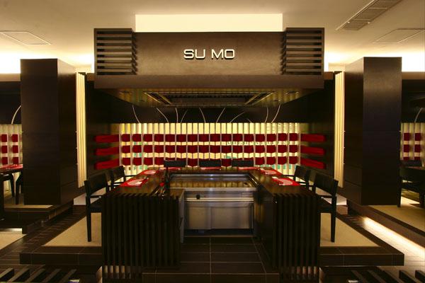 Фотография: Ресторан SU MO