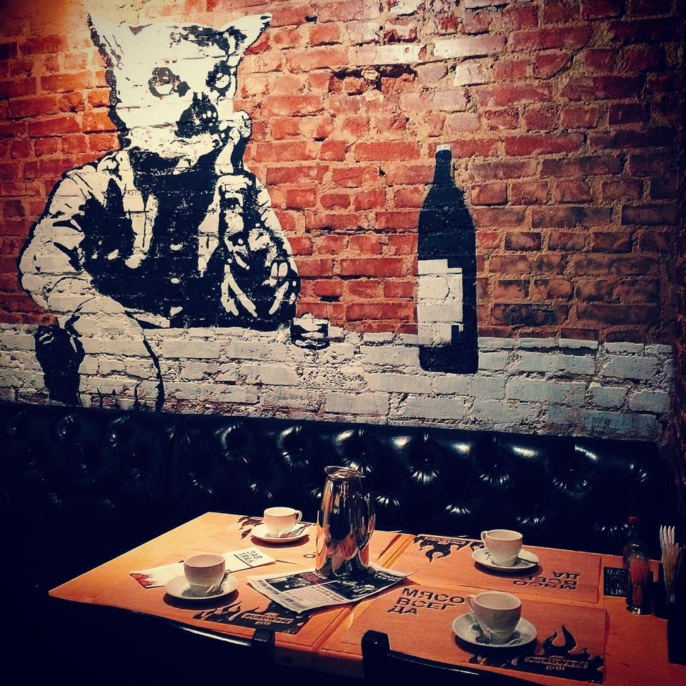 Фотография: Ресторан Bukowski grill