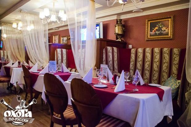 Фотография: Ресторан Охота по-русски