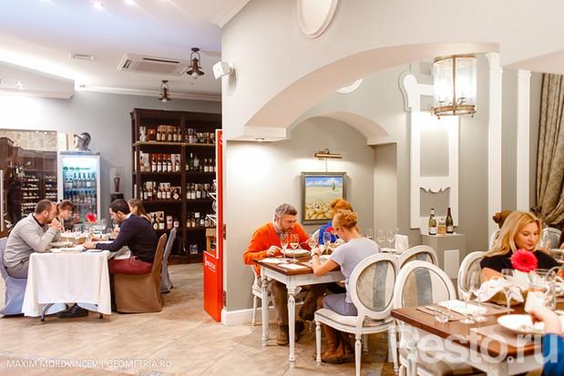 Фотография: Винный ресторан Code de Vino