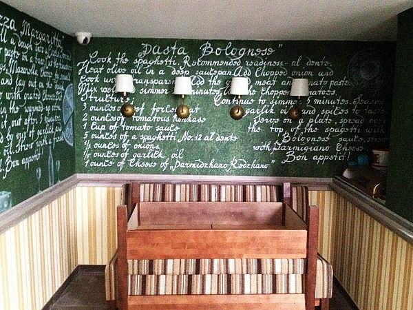 Фотография: Кафе Room-Cafe