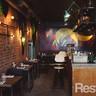 Фотография: Ресторан 26/28