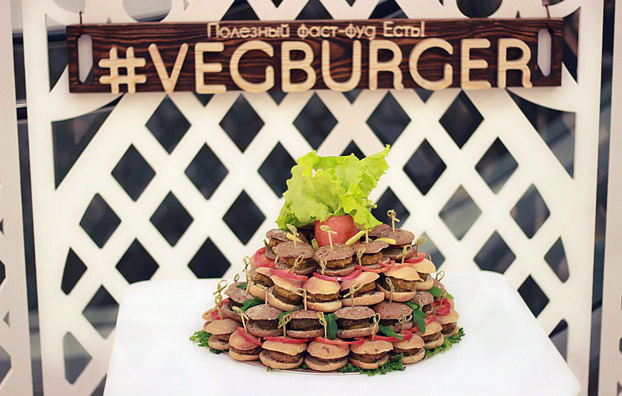 Фотография: Fast food VegBurger