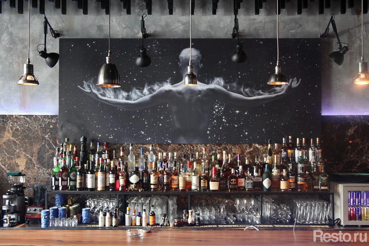 Фотография: Бар ON Bar