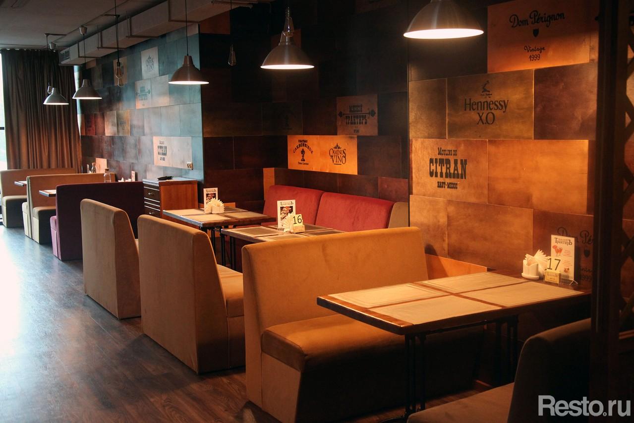 Фотография: Ресторан Мясной трактир