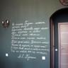 Фотография: Кафе Хачапури для Пушкина