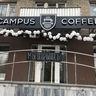 Фотография: Кофейня Campus Coffee