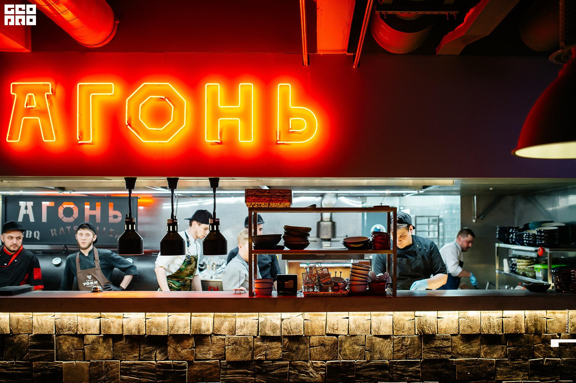 Фотография: Ресторан Агонь BBQ RatsKeller