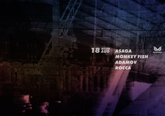 Отзывы и рейтинг - Ночной клуб Артель Бессоница в Москве