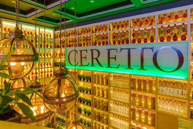Фотография:  Ceretto Cafe