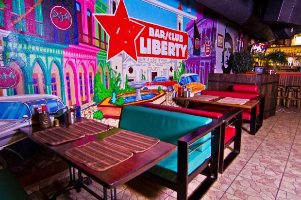 Фотография: Ресторан Либерти
