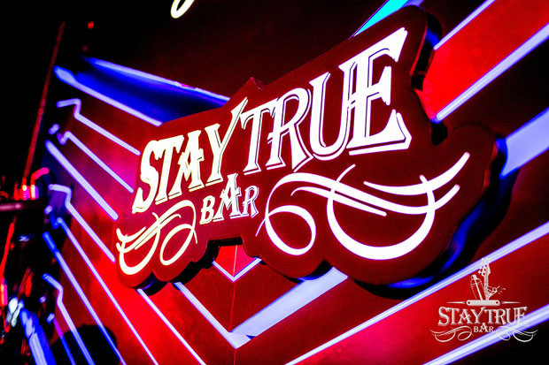 Фотография: Бар Stay True Bar