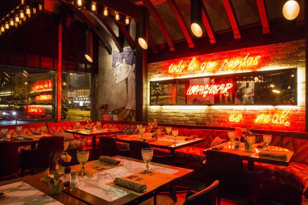 Фотография:  Pub Lo Picasso