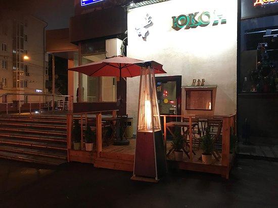 Фотография: Ресторан Ресторан Юкон