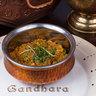 Фотография: Ресторан Гандара
