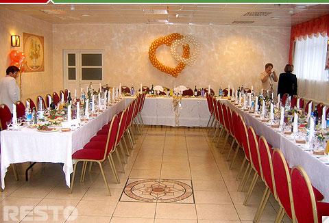 Фотография: Ресторан Лефортово (Гостиничный комлекс)