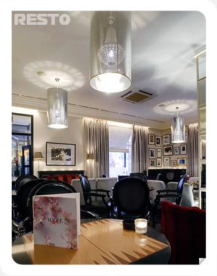 Фотография: Ресторан Vogue Cafe