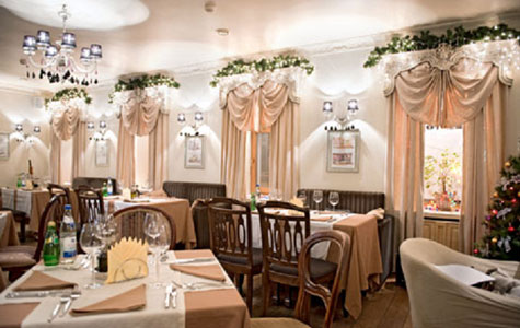 Фотография: Ресторан Ecle