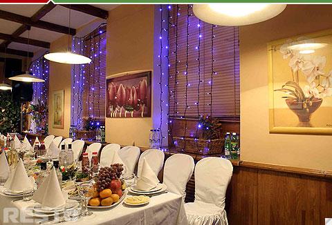 Фотография: Ресторан Лузитания-Эдельвейс