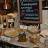 Фотография: Ресторан Лимончино