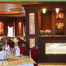 Фотография: Ресторан Дворянское гнездо