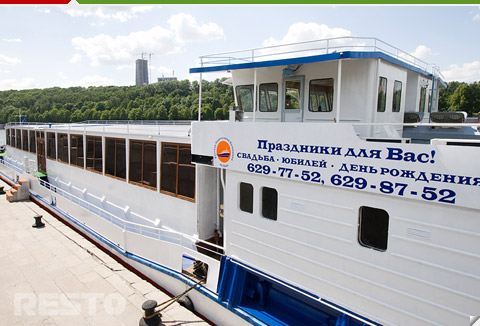 Автобус ставрополь-москва заказ билетов
