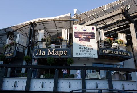 Шеф-повар и блюда из меню ресторана ла маре / la maree