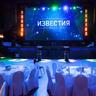 Фотография: Банкетный зал Известия Hall
