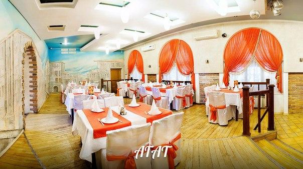 Фотография: Ресторан Агат