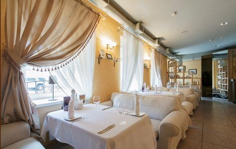 Фотография: Ресторан Рибай, бар