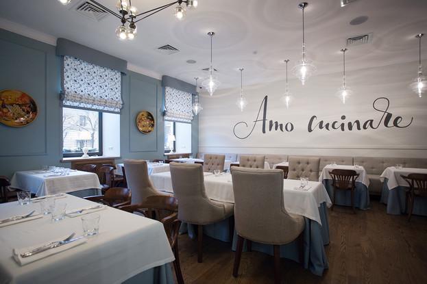 Фотография: Ресторан Amo Cucinare