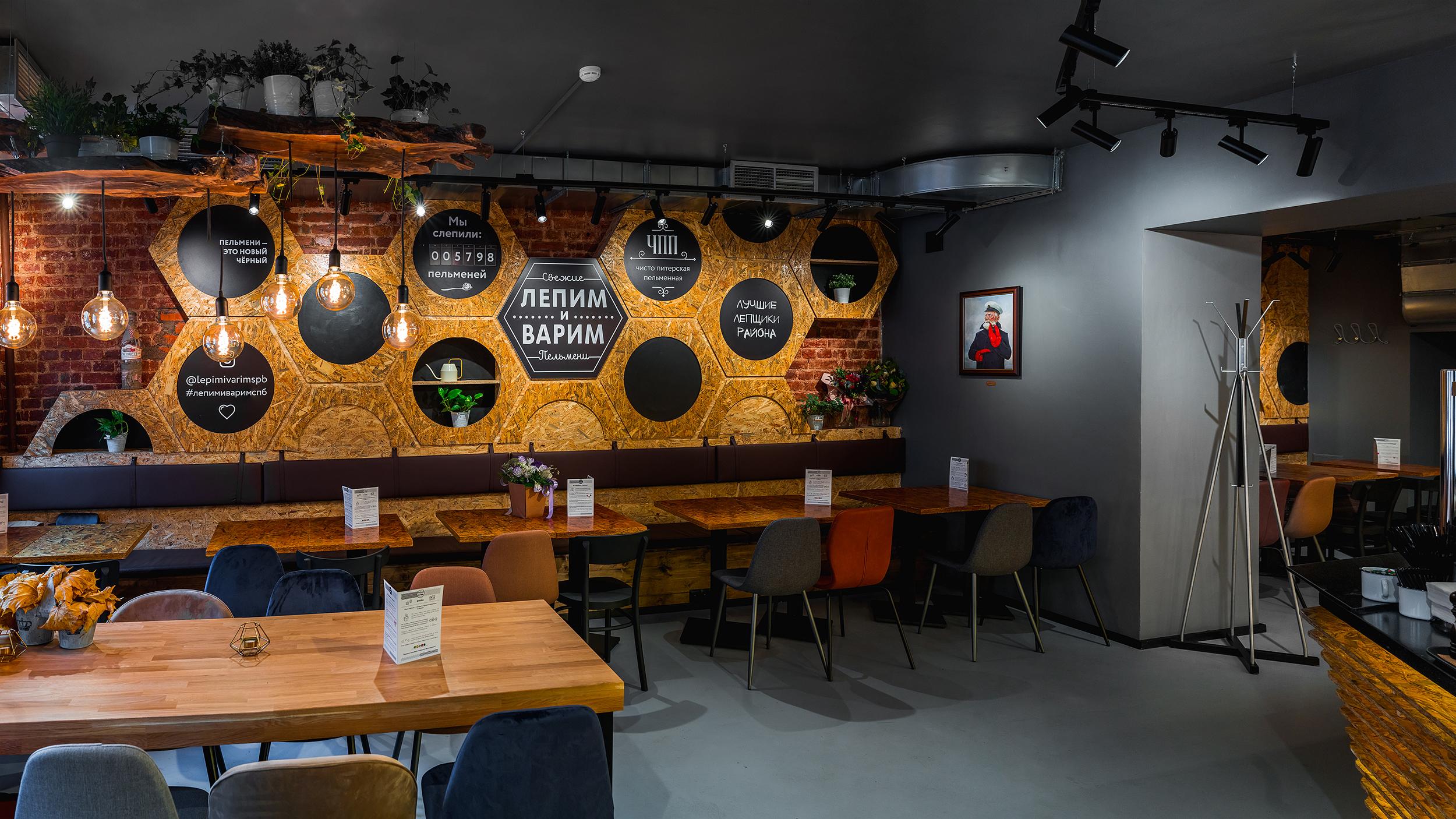 Фотография: Ресторан Лепим и варим